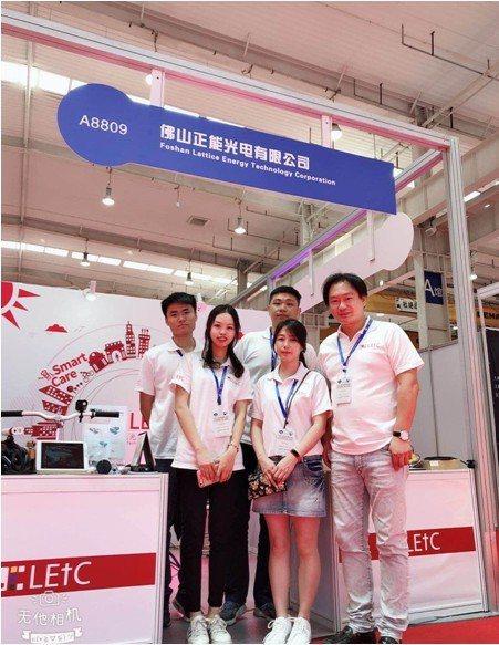 正能光電在北京國際消費電子博覽會展示最新的物聯網光學產品Bright Eye, ...