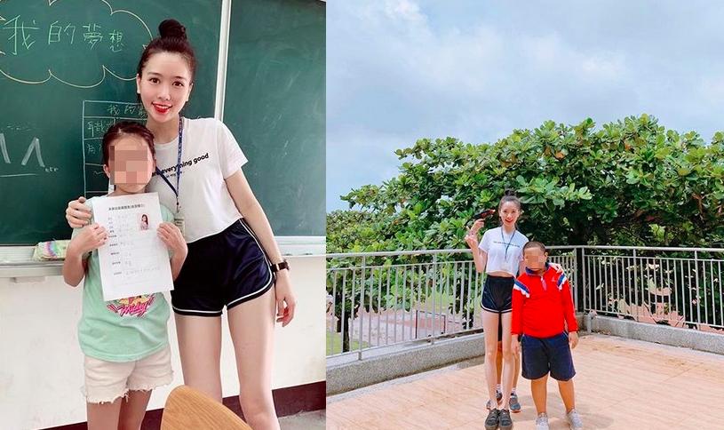 老師的腿超長超美,惹網友抱怨「以前都沒這種」。圖擷自 批踢踢實業坊