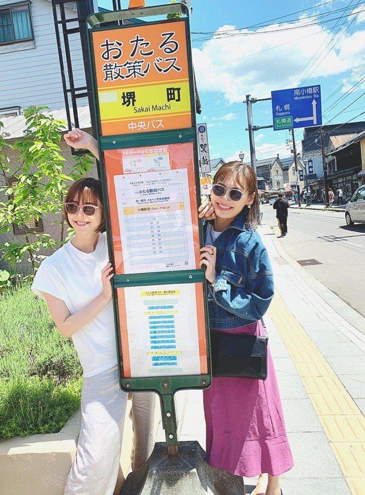 佐佐木希(左)。圖/擷自instagram