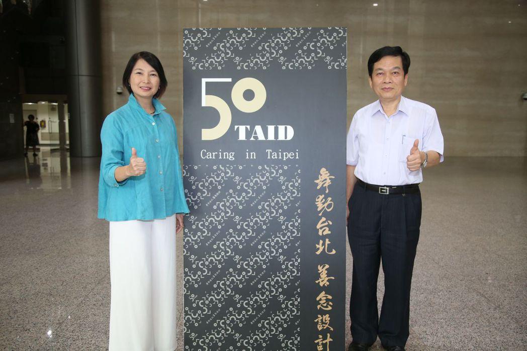 台北市政府都發局局長黃景茂與TAID理事長孫因於會場合影 毛洪霖/攝影