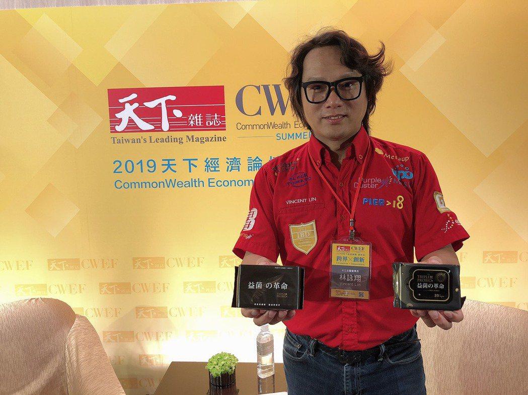 大江生醫董事長林詠翔,看好未來生技應用面總體發展性。蘇璽文/攝影
