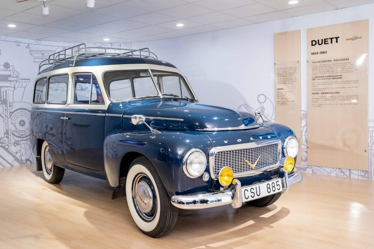 來一場跨時空旅行車體驗吧!VOLVO Estate Museum 盛大開展