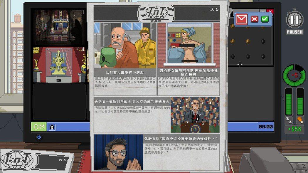 玩家的行為,會透過報導提供後續發展
