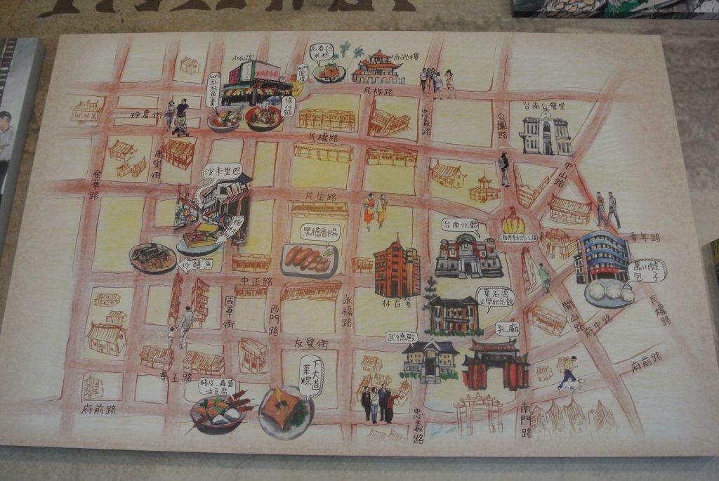 台南市葉石濤文學紀念館3周年館慶時,推出葉石濤美食地圖。 圖片來源/聯合報系
