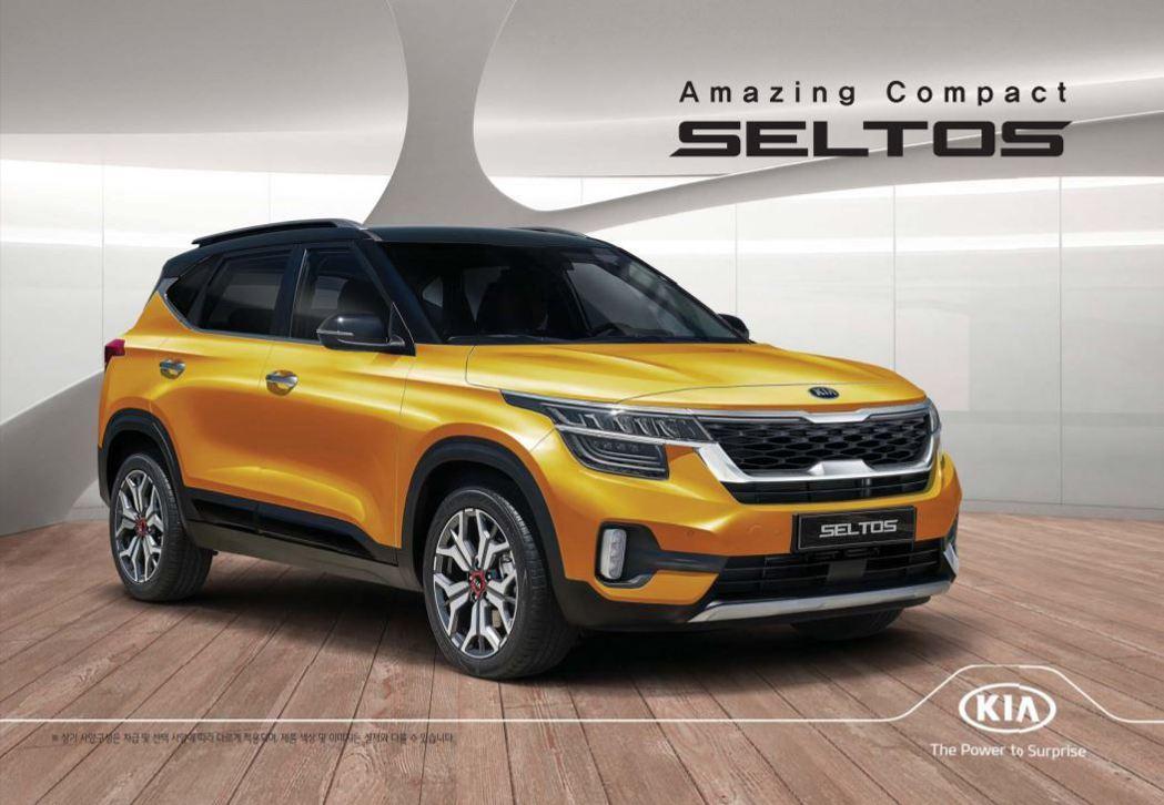 全新Kia Seltos正式於韓國上市。 摘自Kia