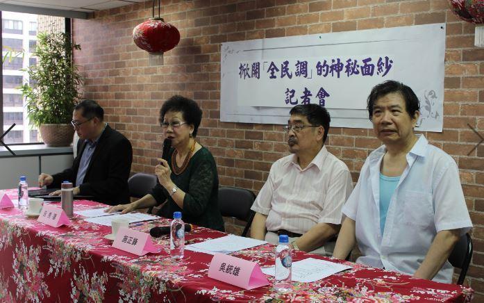 右起為吳統雄、施正鋒、呂秀蓮及康仁俊。(Photo by 吳婉瑜/台灣醒報)