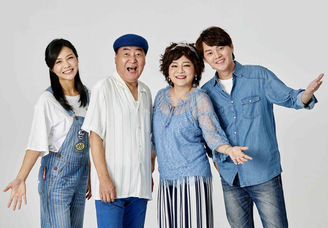 何蓓蓓(左起)、方駿、王彩樺、許富凱演出「鬥陣來鬧熱」。圖/華視提供