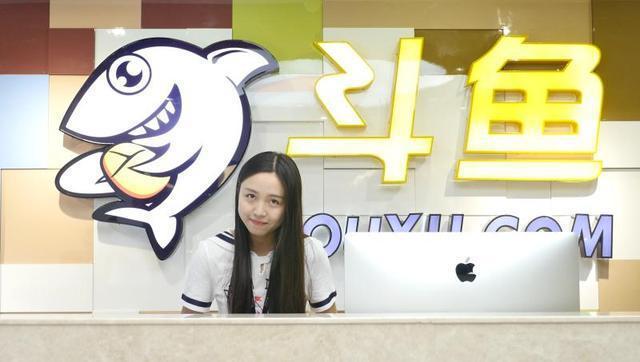 中國大陸的遊戲直播平台鬥魚於17日正式登陸美國那斯達克股票交易所。(武漢鬥魚公司...