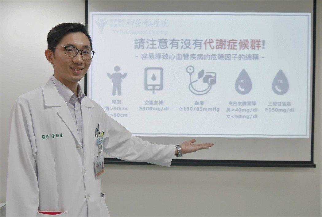 柳營奇美醫院內分泌科醫師陳柏蒼提醒年輕人也要注意三高。圖/柳營奇美醫院提供
