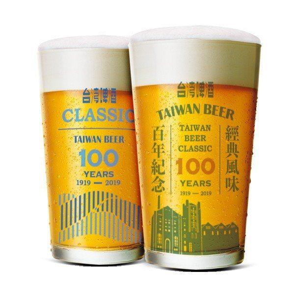台啤100周年紀念款酒杯。 圖/台啤提供 ※ 提醒您:禁止酒駕 飲酒過量有...