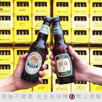 台灣第一支啤酒「高砂啤酒」即將登場。圖/台啤提供 ※ 提醒您:禁止酒駕 飲...