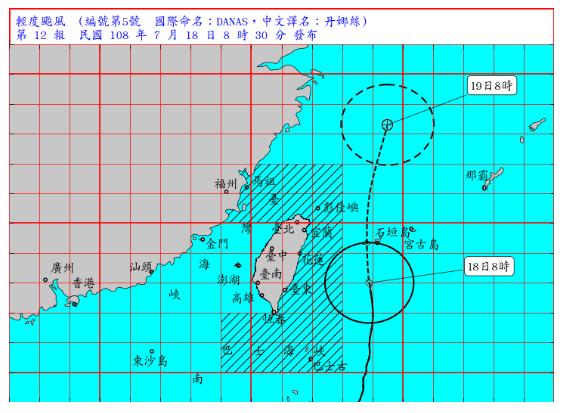 丹娜絲颱風。圖/取自氣象局網站