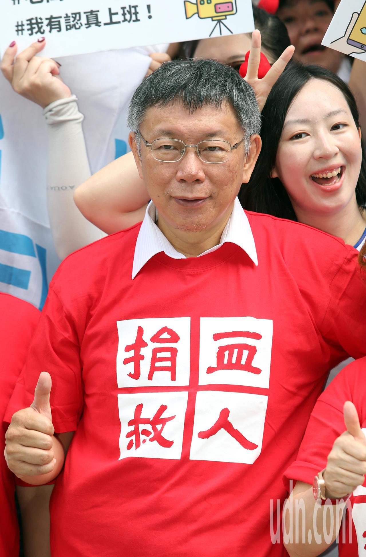 台北市長柯文哲上午出席第一屆內科千人捐血活動擊鼓啟動。記者曾吉松/攝影
