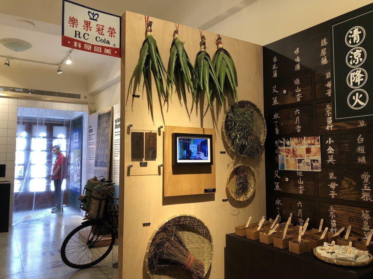 位於迪化街的「迪化207博物館」,即日起舉辦「食涼—夏天的滋味」特展。記者何定照...