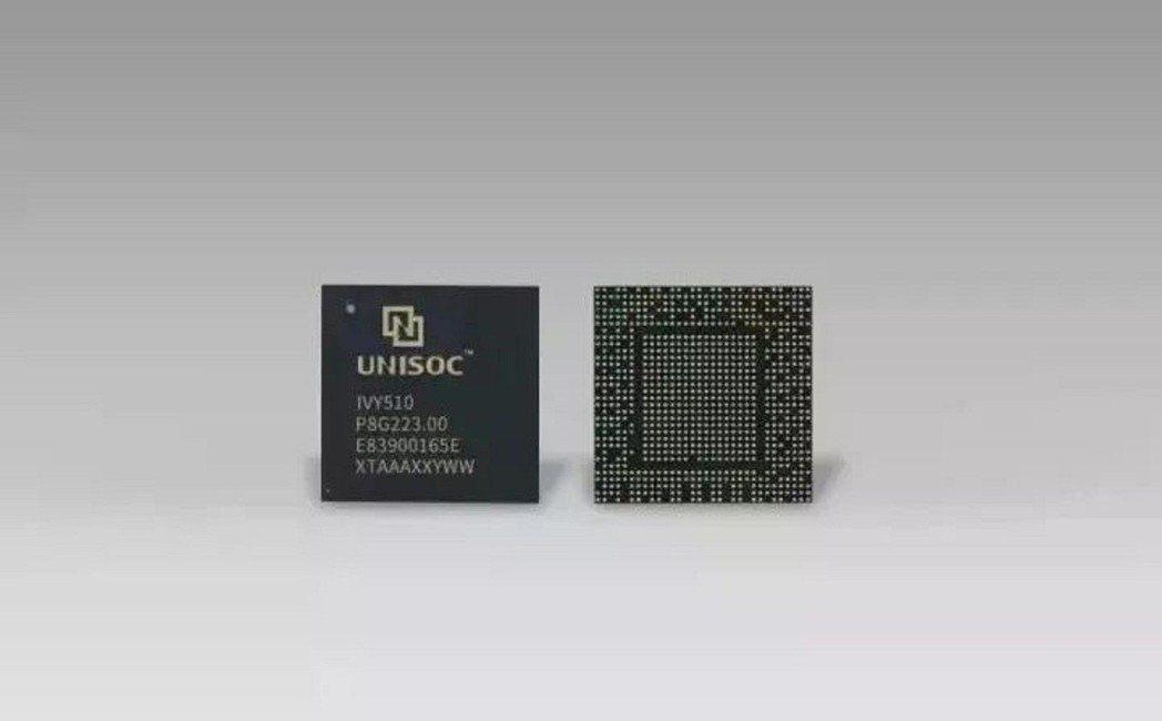 紫光展銳春藤510晶片。圖/紫光展銳官網