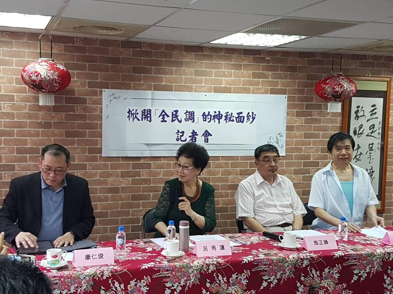 前副總統呂秀蓮(左二)今天舉行「全民調不等於真民意」記者會,提到總統蔡英文的副手...