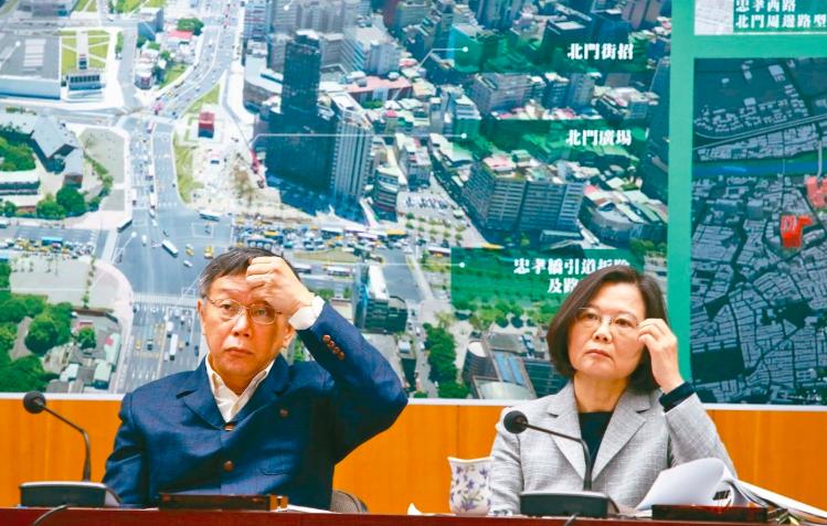 台北市長柯文哲(左)、蔡英文總統(右)。圖/本報資料照片