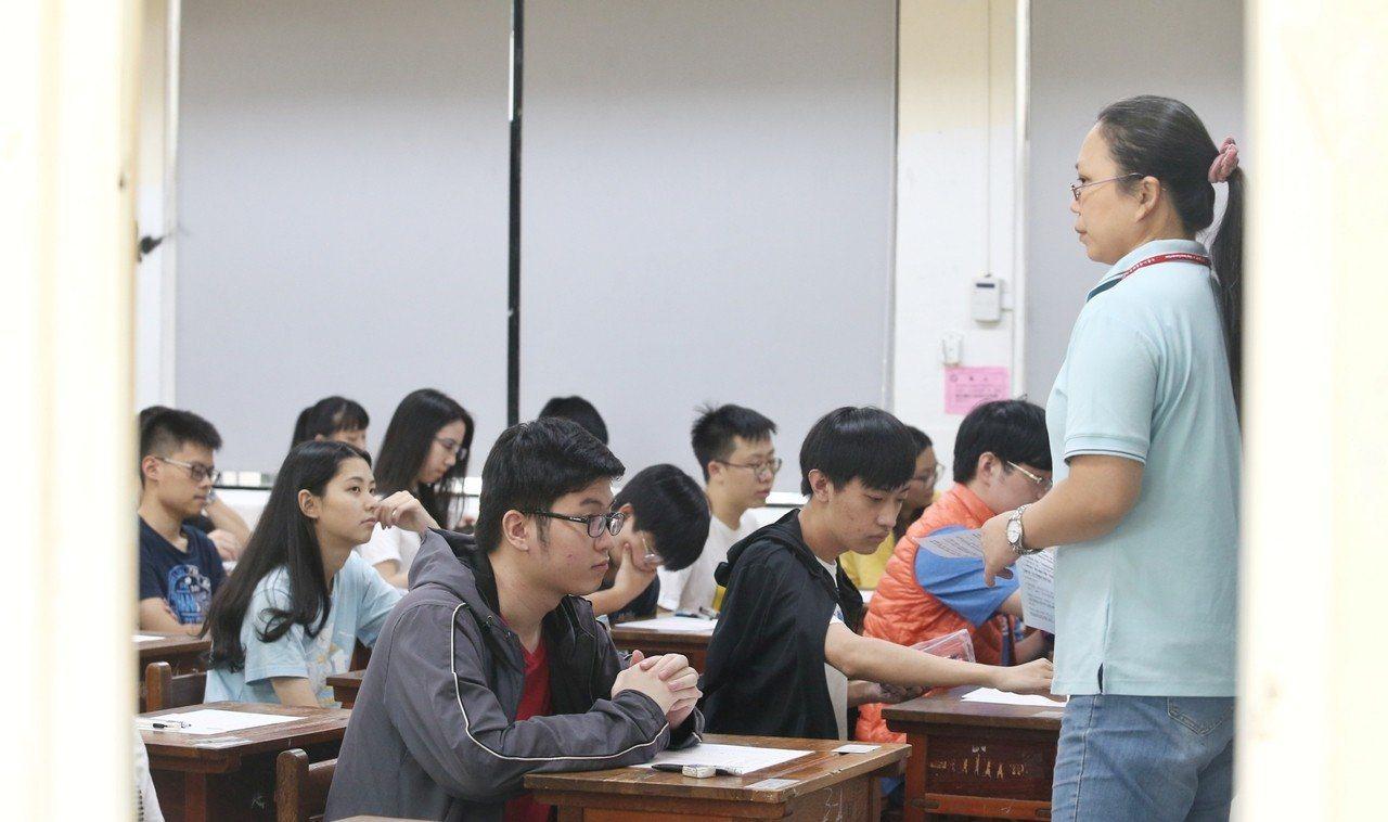 108年大學指考今天寄發成績單及公布相關統計。本報資料照片