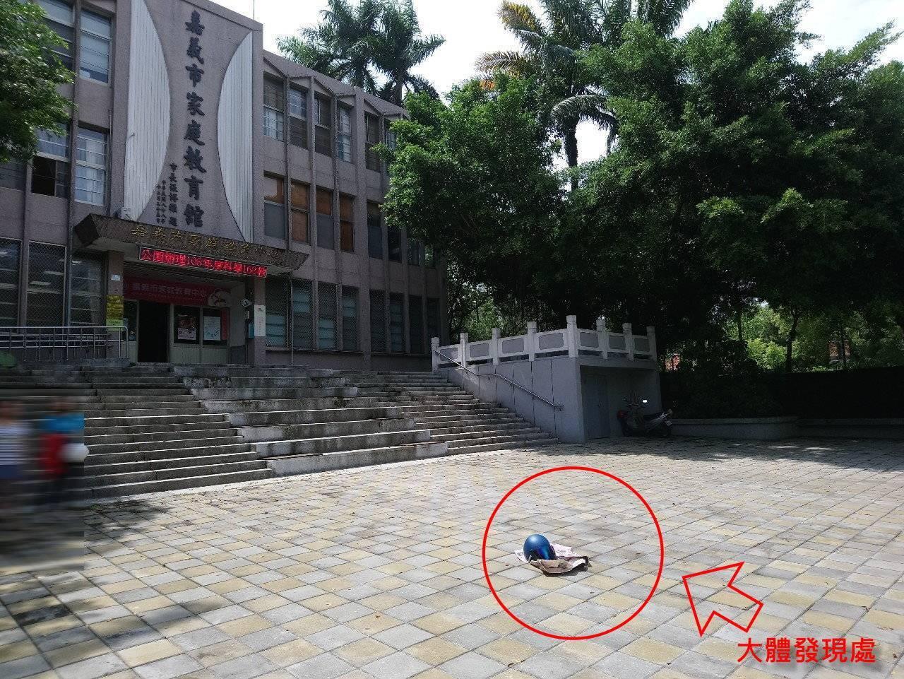 嘉義市動物守護協會日前接獲民眾通知,一隻幼貓遺體遭丟棄在嘉義市家庭教育中心門口,...