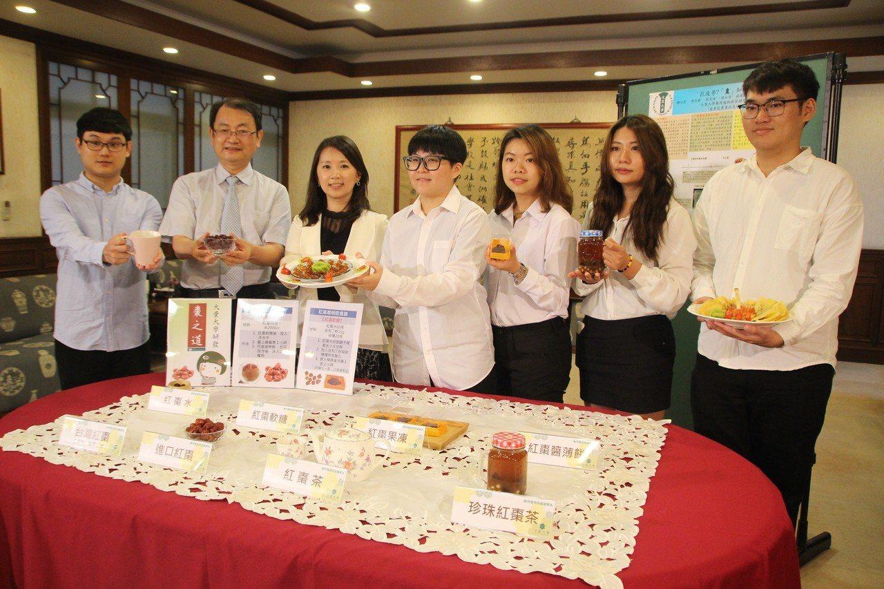 大葉大學藥保系學生開發許多紅棗食品,包括茶飲、果凍、軟糖等。記者林敬家/攝影