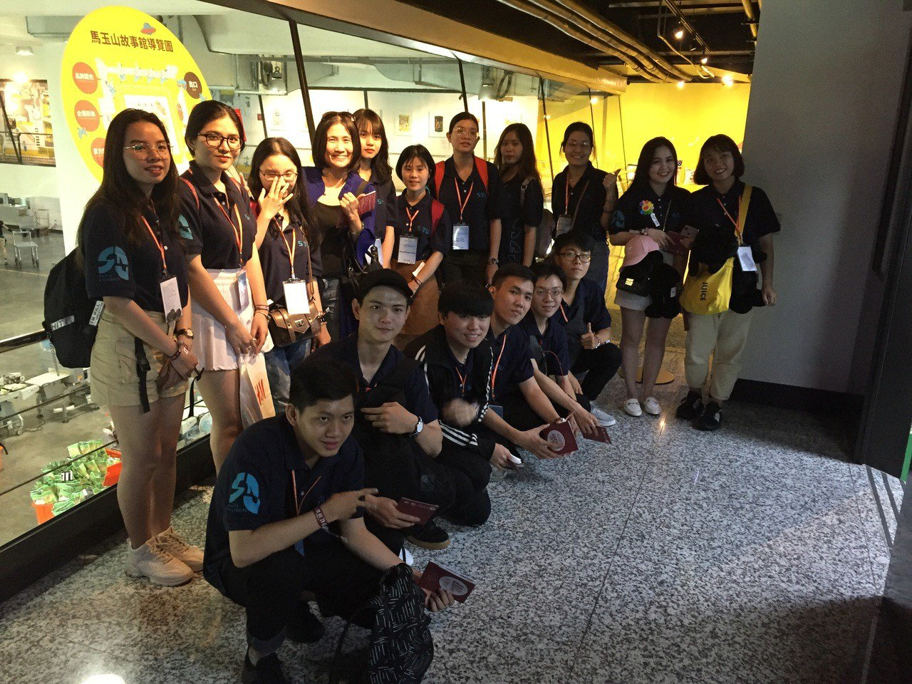 越南鴻龐國際大學來台上課,學生參訪紅頂穀創穀物文創樂園。記者徐白櫻/翻攝