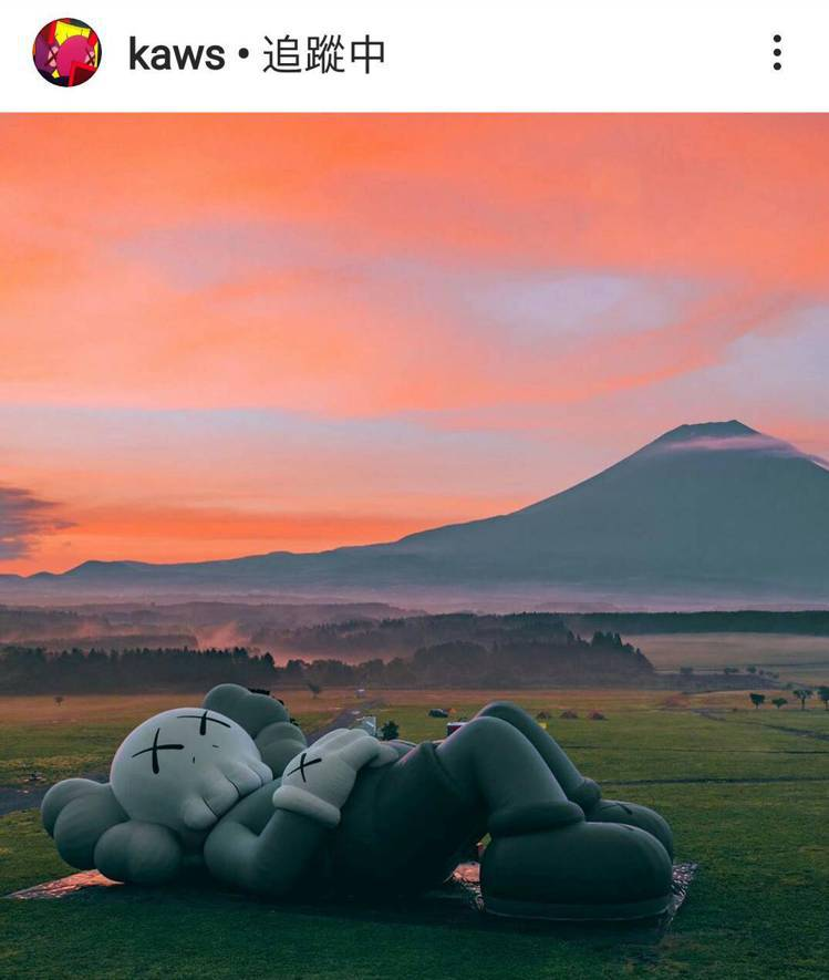 「KAWS:HOLIDAY」前進日本富士山,藝術家KAWS稍早也在官方IG釋出現...