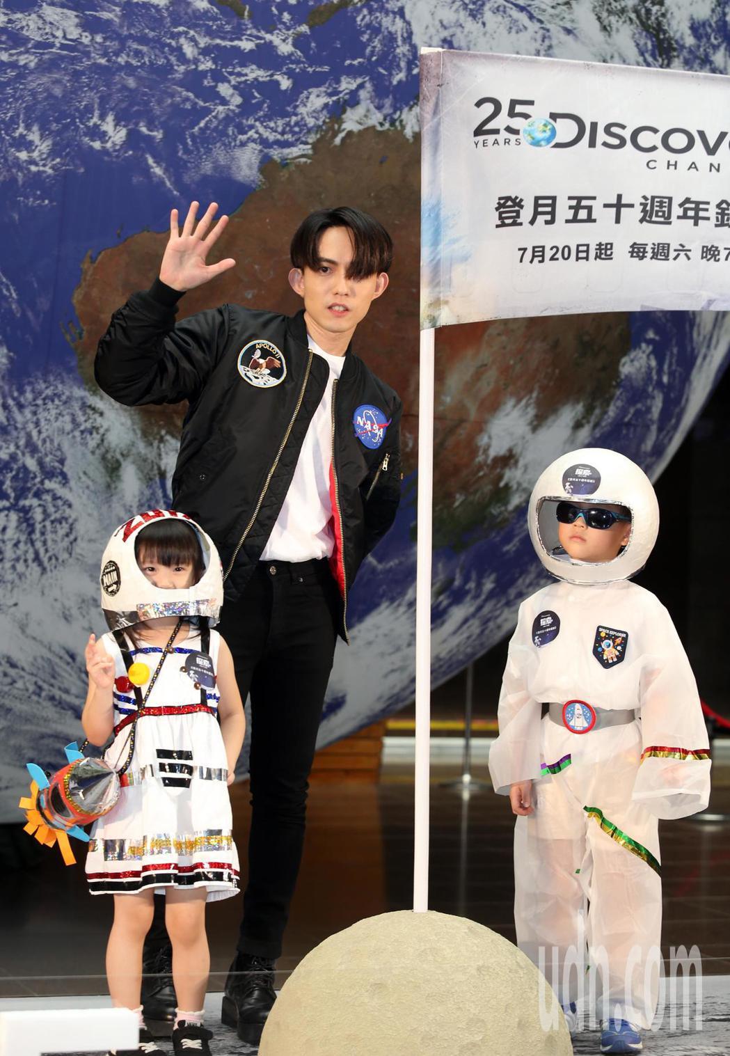紀念登月50週年,林宥嘉(中)化身「登月大使」,帶著小小太空人重現1969年阿波...