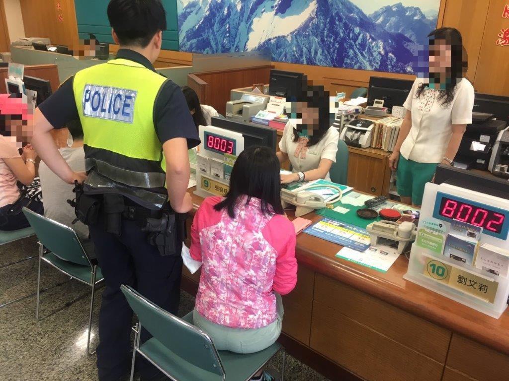 一名婦人到屏東縣東港鎮一家銀行兌換5000元美金,說要匯到香港一家銀行,行員查覺...