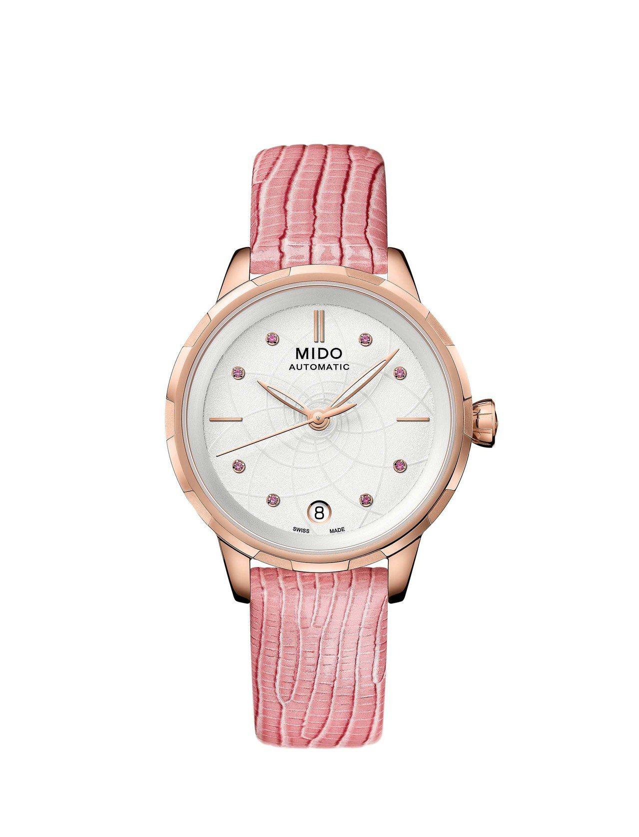 美度Rainflower花雨系列腕表,玫瑰金PVD不鏽鋼表殼、粉紅寶石時標,約3...