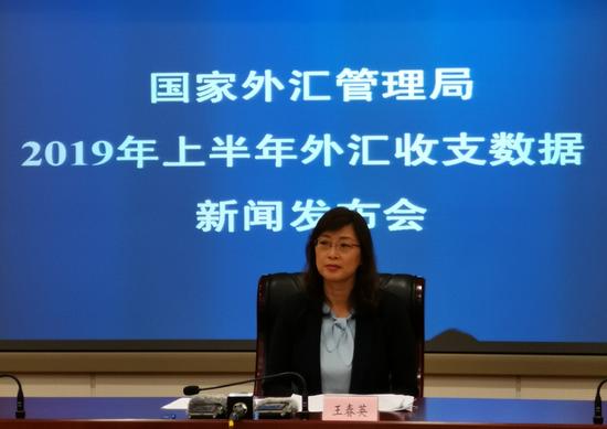 大陸國家外匯管理局新聞發言人王春英表示,貿易戰對中國跨境資金流動的影響「總體可控...