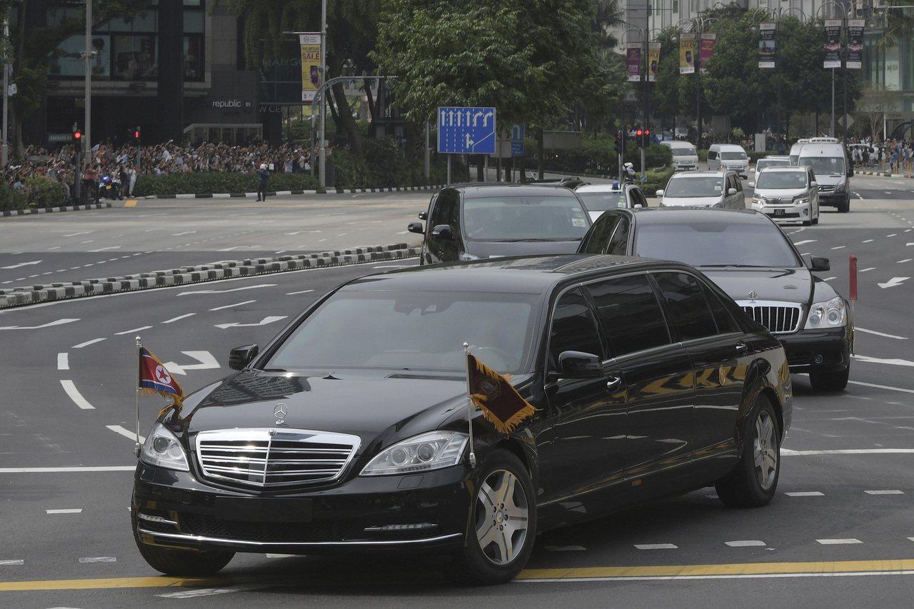 川金一會在新加坡舉行時便可見到金正恩的賓士座車。美聯社
