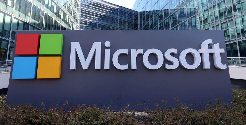 微軟如今成為美國唯一市值超過1兆美元的企業。路透