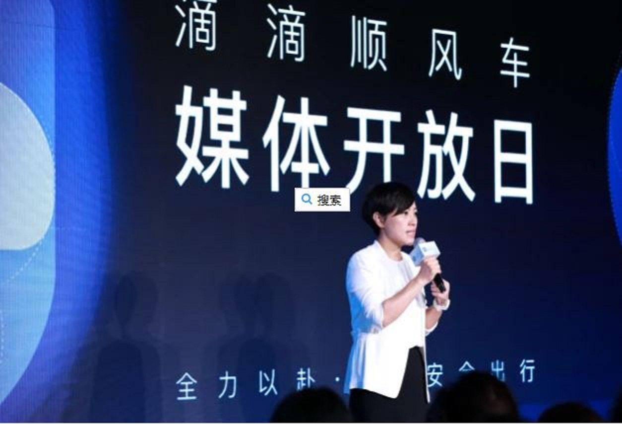 滴滴總裁柳青。圖/騰訊科技