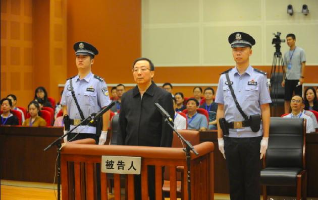 有「最短命」的副省長之稱,原貴州省副省長蒲波,因受賄罪,被判處無期徒刑。(新華網...