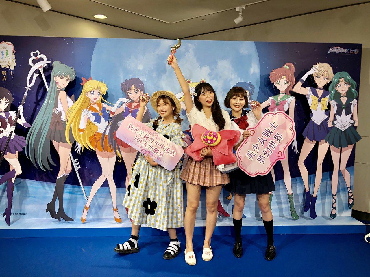 「美少女戰士夢幻世界」即日起至8月11日在台中新光三越登場,預料將颳起一場浪漫的...