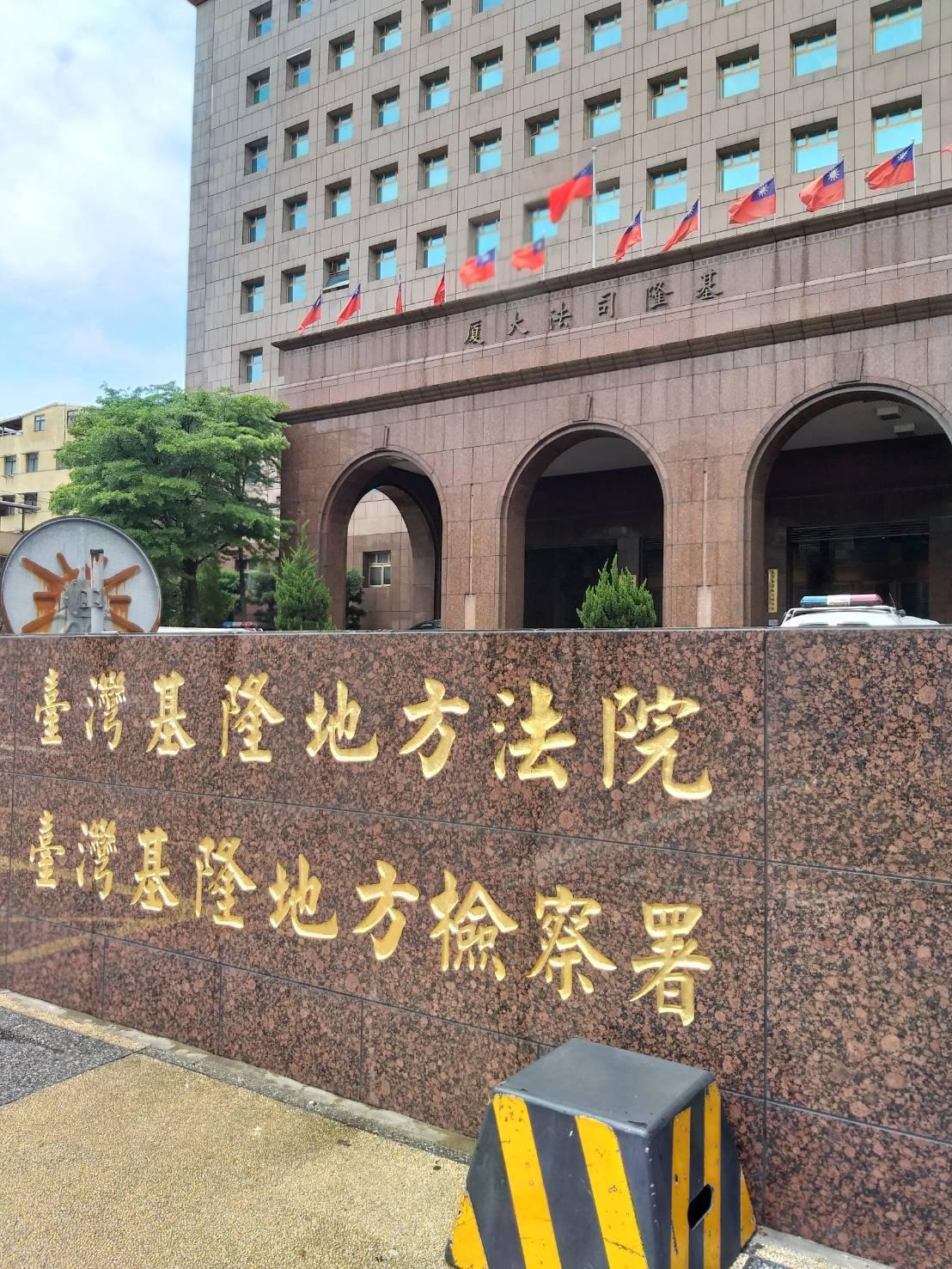 胡姓男子經營電子遊藝場,涉嫌讓客人用分數兌換現金,被檢方依賭博罪嫌起訴。