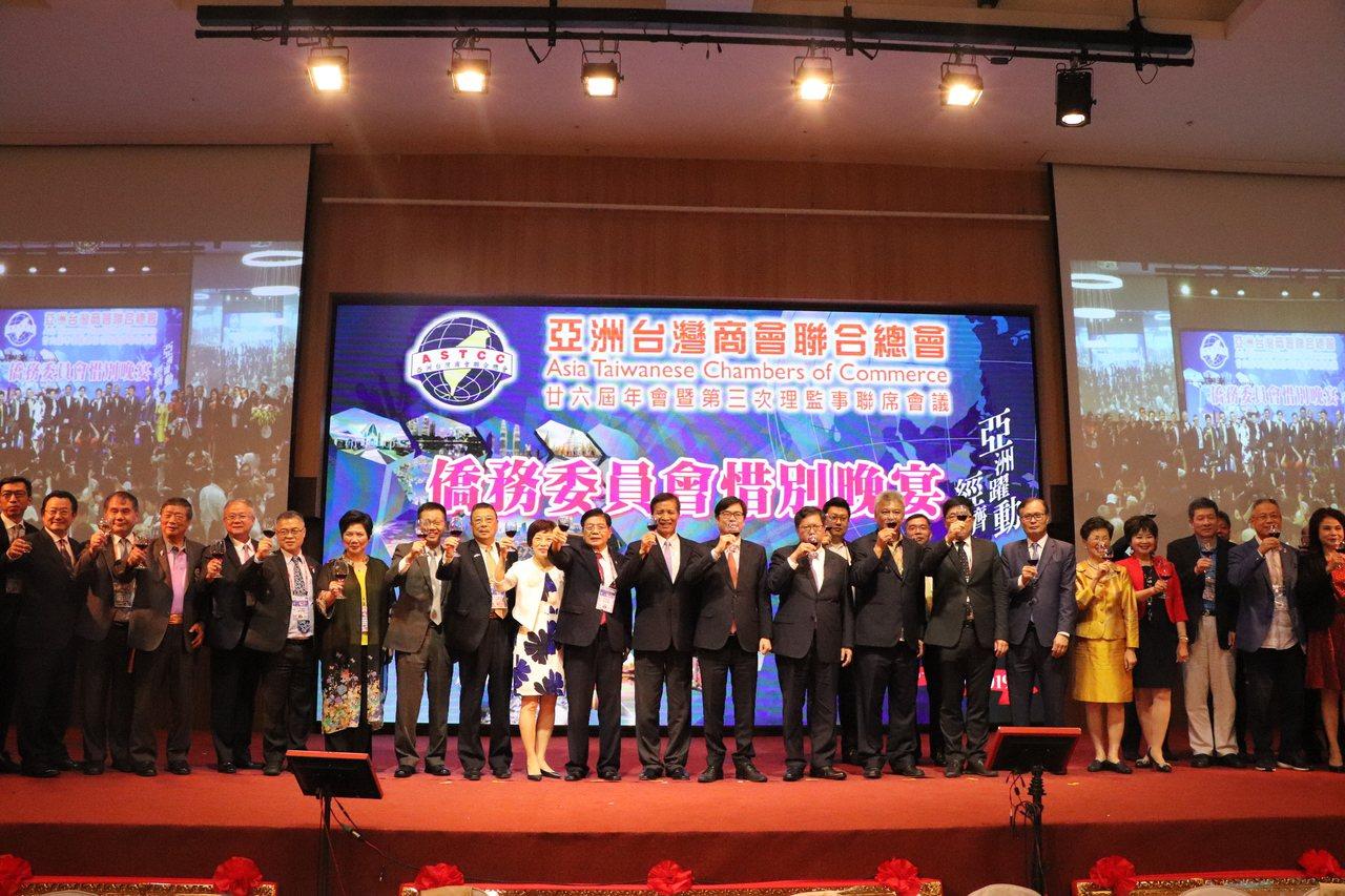 為讓台商企業更了解桃園的投資優勢和商機,結合亞洲台灣商會聯合總會舉辦第26屆年會...