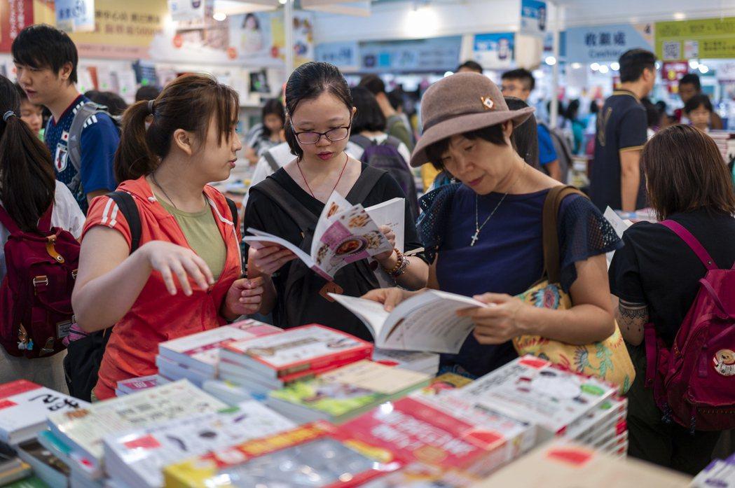 一年一度的香港書展熱鬧登場。(歐新社)
