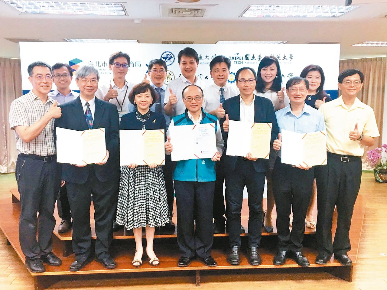 台北酷課雲與4所大學合作,提供18門線上課程。 圖/聯合報系資料照片