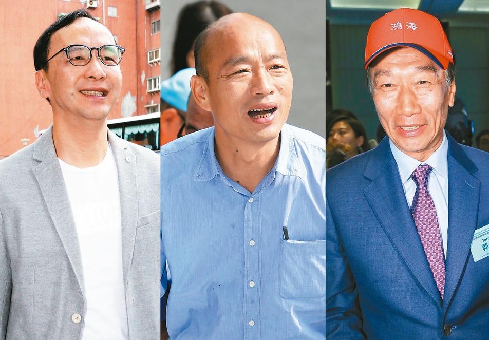 國民黨勝選關鍵,在於朱立倫(左起)、韓國瑜、郭台銘三人能否合作。 圖/聯合報系資...