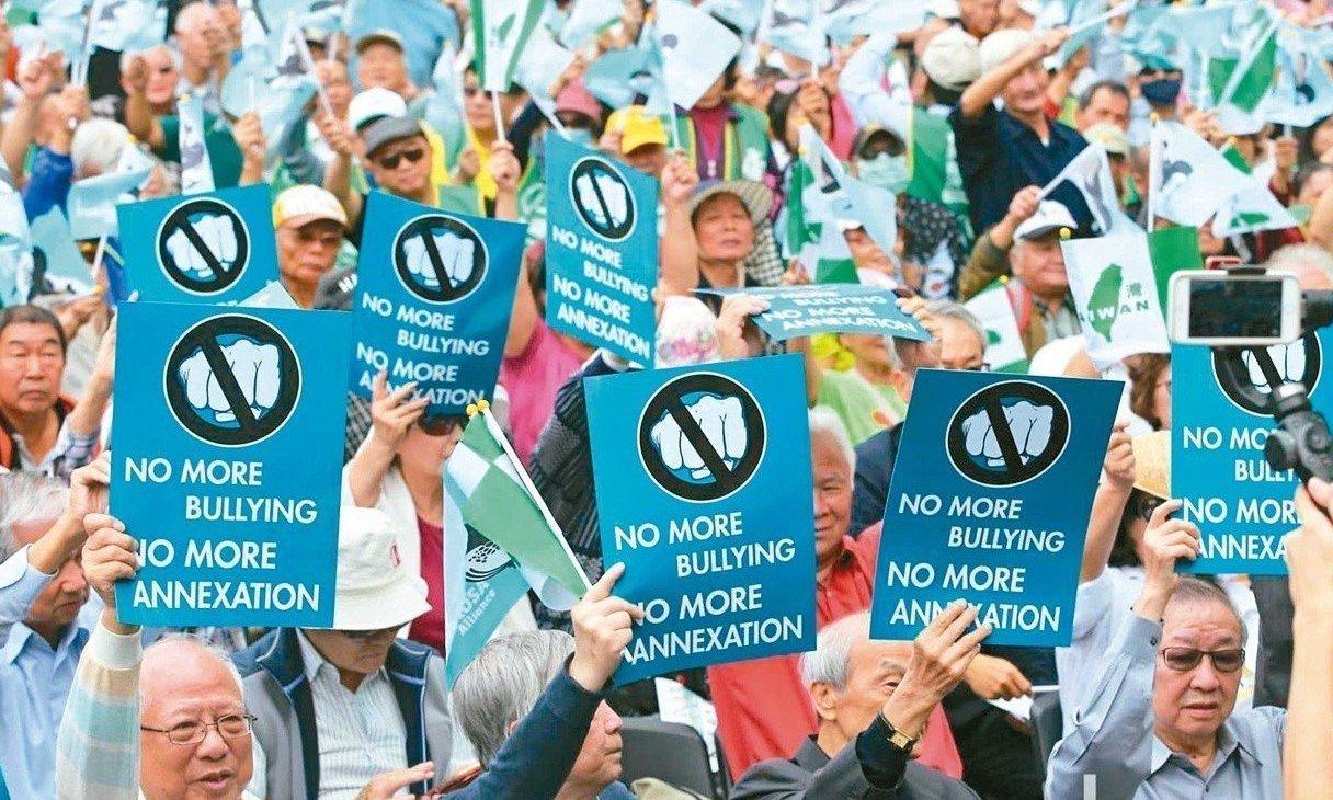 「喜樂島聯盟」宣布於明天正式組黨;圖為去年10月曾舉辦的「全民公投反併吞」活動。...
