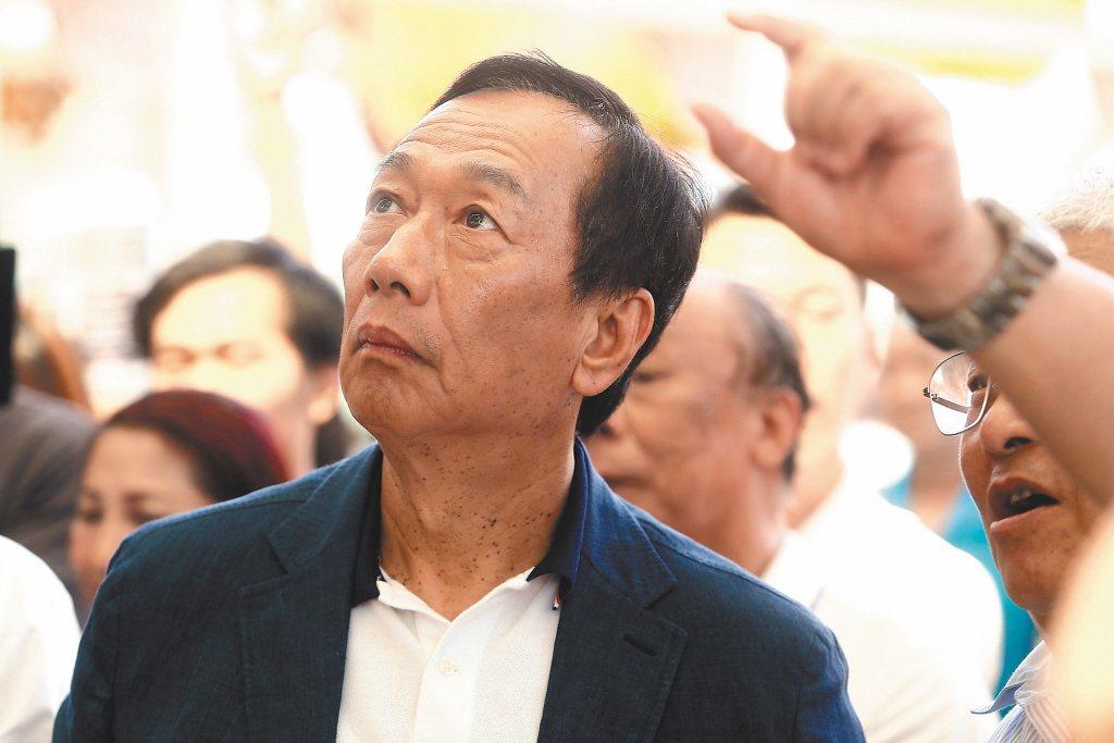 郭台銘在國民黨總統初選失利,未來動向仍備受矚目。 圖/聯合報系資料照片