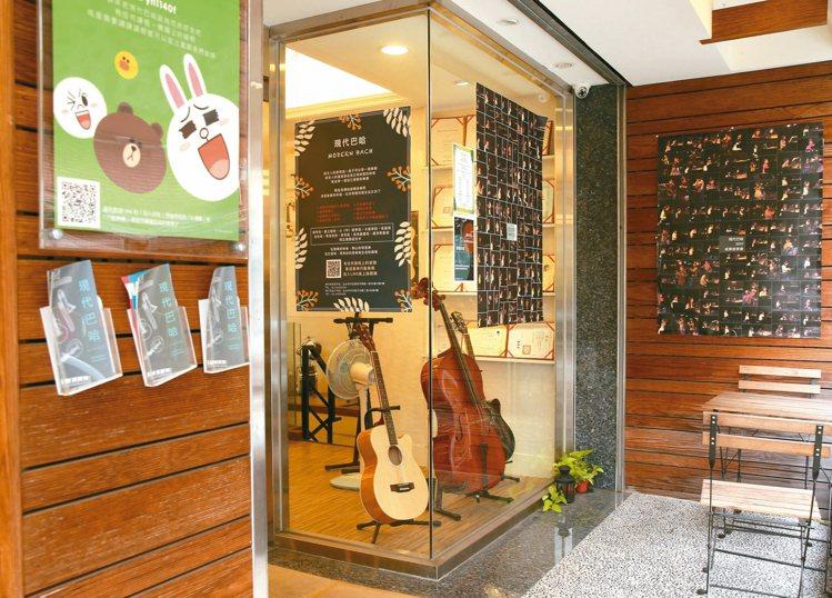「現代巴哈」音樂教室,讓大小朋友可以學習音樂。 攝影/林澔一