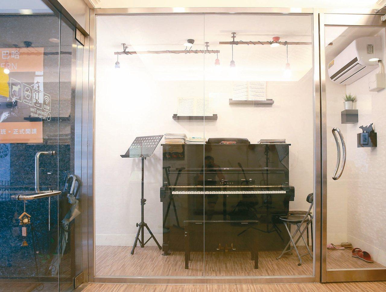 音樂教室講求一對一的教學模式。 攝影/林澔一