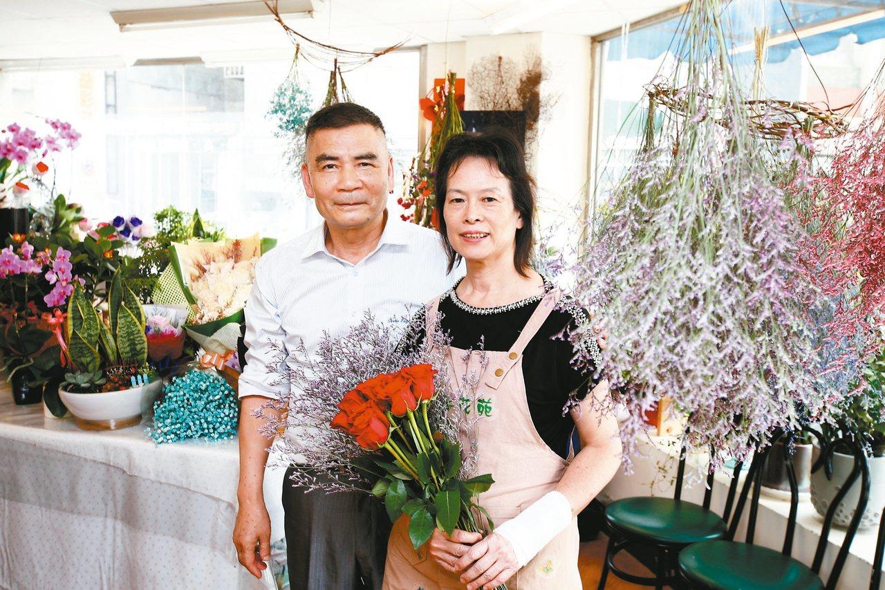 永春花苑老闆林茂雄(左)與太太許寶秀。 攝影/蘇健忠