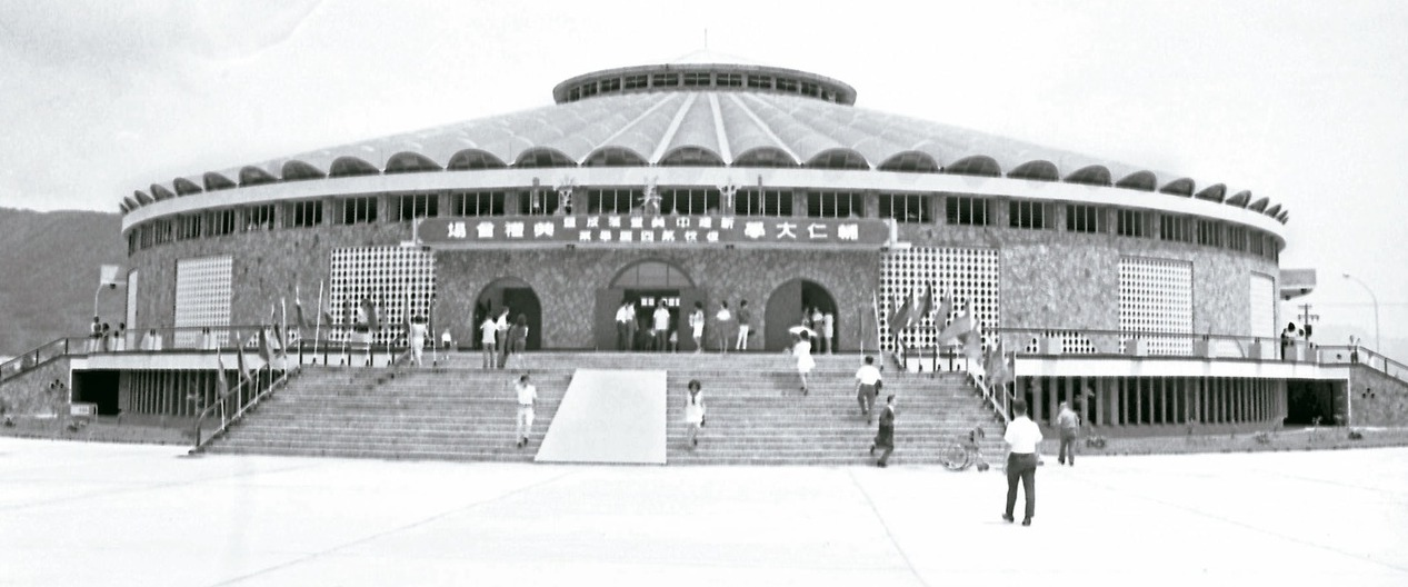 輔大地標中美堂1970年啟用。(圖/本報資料照片)