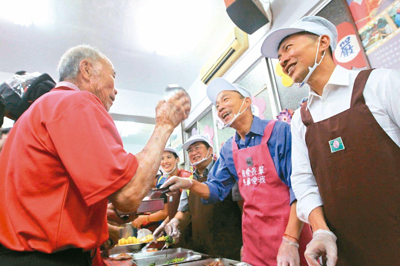 高雄市長韓國瑜(右二)曾在國民黨內總統初選政見會上,拋出「65歲以後國家養」政見...
