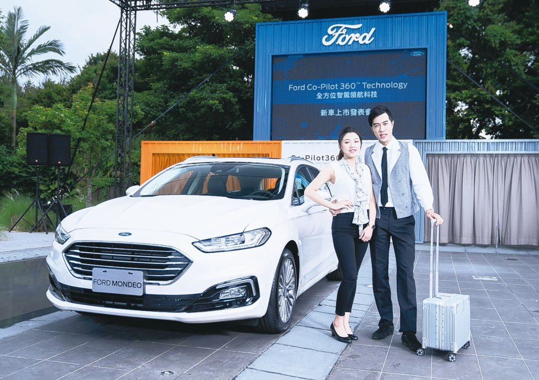 New Ford Mondeo Wagon也獲Co-Pilot360全方位智駕領...