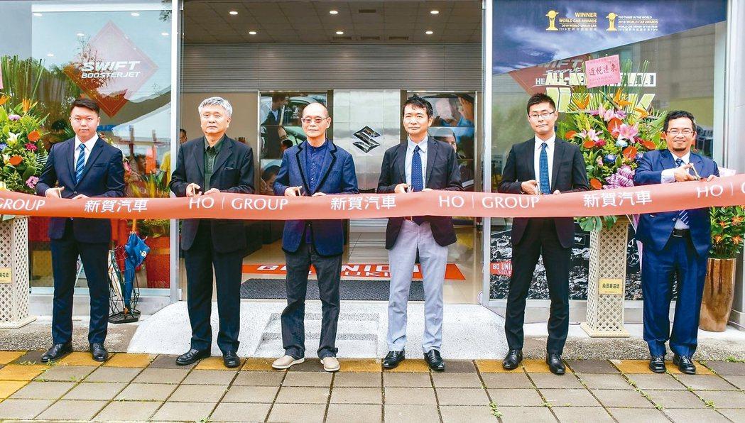 SUZUKI第31間展示據點、也是竹苗唯一授權經銷商-新賀汽車日前開幕。TAIW...