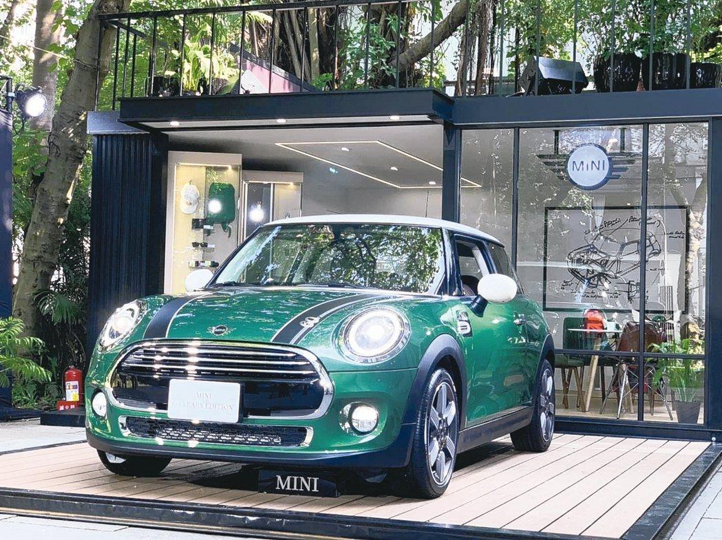 汎德公司推出MINI 60 Years Edition限量紀念車款相當亮眼,且處...